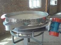 供应不锈钢圆形振动筛1000型振动筛喷塑旋振筛厂价直销