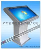 大尺寸触摸屏一体机 多点触摸屏一体机 广州首环信息