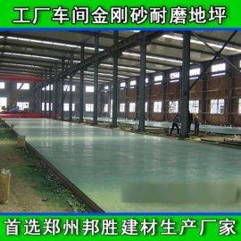 太原金刚砂耐磨地坪材料|施工