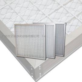 厂家直销金属框初效折叠式过滤器 G4板式双面网折叠空气过滤器