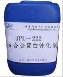 锌合金三价铬蓝白钝化剂