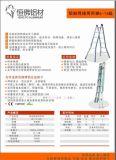 恒佛+铝制焊接两用梯6-16级+HF-LT-J001++6级 3.22米