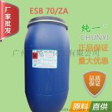 丽臣 Chunyi®ESB-70-ZA 厂家直销 湖南丽臣AES钠盐,脂肪醇聚氧乙烯醚硫酸钠ESB-70-ZA