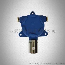 深圳华凡分线一氧化碳气体检测变送器厂家直销气体检测仪