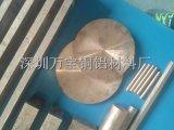 C1720铍铜棒 耐磨铍铜棒