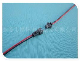 供应SM-2P公母插头线 电池端子线(品质优,价格廉,交货及时)