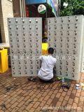 智慧存包櫃廠家自產自銷鋼製學校食品廠醫院50門手機保管櫃