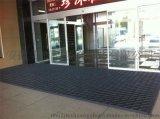 正品三合一地墊拼裝防滑地毯酒店賓館寫字樓商廈門廳除塵刮泥地墊