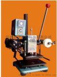 供应小型手动烫金机 压痕机