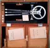 上海TS-630三杆分度仪 海图定标 全新三杆分度仪 海图大分规