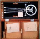上海TS-630三杆分度儀 海圖定標 全新三杆分度儀 海圖大分規