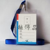 透明PVC硬膠展銷會出入證卡套+掛繩 展會卡套+掛繩