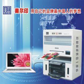 全球的数码打印机可印制不干胶
