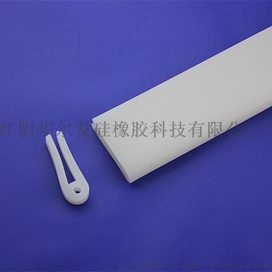 高品质硅橡胶密封条