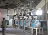面粉机械小型面粉加工设备厂家