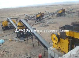 易普泰克大型时产2000方全套石料生产线项目