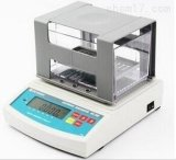 DH-300电子塑料密度计/比重计