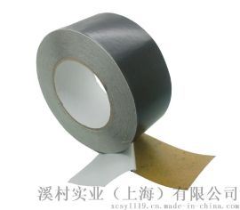 黑色光滑鋁箔膠帶 50mm*50m