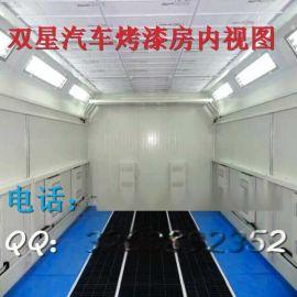 供应安徽安庆**烤漆房  异型烤漆房定做  环保节能汽车、家具烤漆房专业设计生产