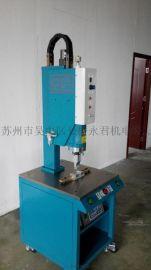 合肥\芜湖\滁州\天长超声波塑料焊接机