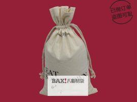 山东鱼台大米棉布袋 棉布有机大米袋  礼品大米袋定做