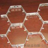六角网大泥抓龟甲网专业生产厂商,种类多型号全,质优价廉!