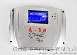 唐河感应卡售饭机营销热线0371-86008499