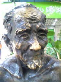 玻璃钢人物雕塑6
