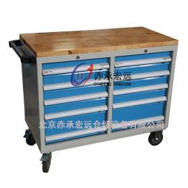 重型工具车 移动工具柜 抽屉式钢制工具柜