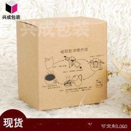 东莞厂家生产450克美国进口牛皮纸盒包装盒量大价优 挂耳咖啡10入装牛皮纸盒