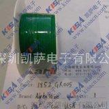 凯萨供应 Alpha Wire SDC12187电缆