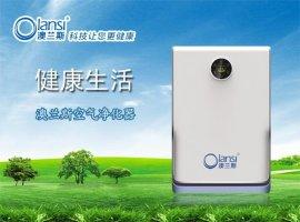空气净化器 室内负离子家用高效 去甲醛 清新空气