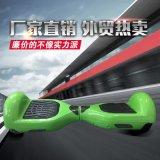 正品智能两轮自平衡车电动扭扭车双轮思维车成人代步车火星漂移体感车