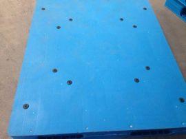 供应双面焊接平板1311150塑料托盘批发厂家直销