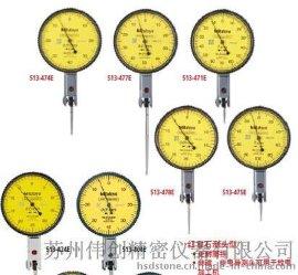 日本三丰MITUTOYO-513-404E513-404A513-404T水平型杠杆百分表