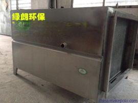 不锈钢水喷淋油烟净化器厂家直销
