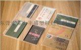 厂家专长期业生产PVC证件套 厂牌套 银行卡套