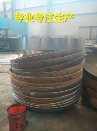 福建供应钢制压力容器封头DN5000非标厚壁封头