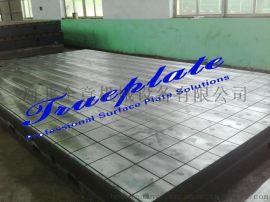 大型铸铁精密测量划线平台平板