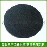 专业供应 纤维棉活性炭 活性炭过滤棉 异形活性炭过滤网、过滤棉