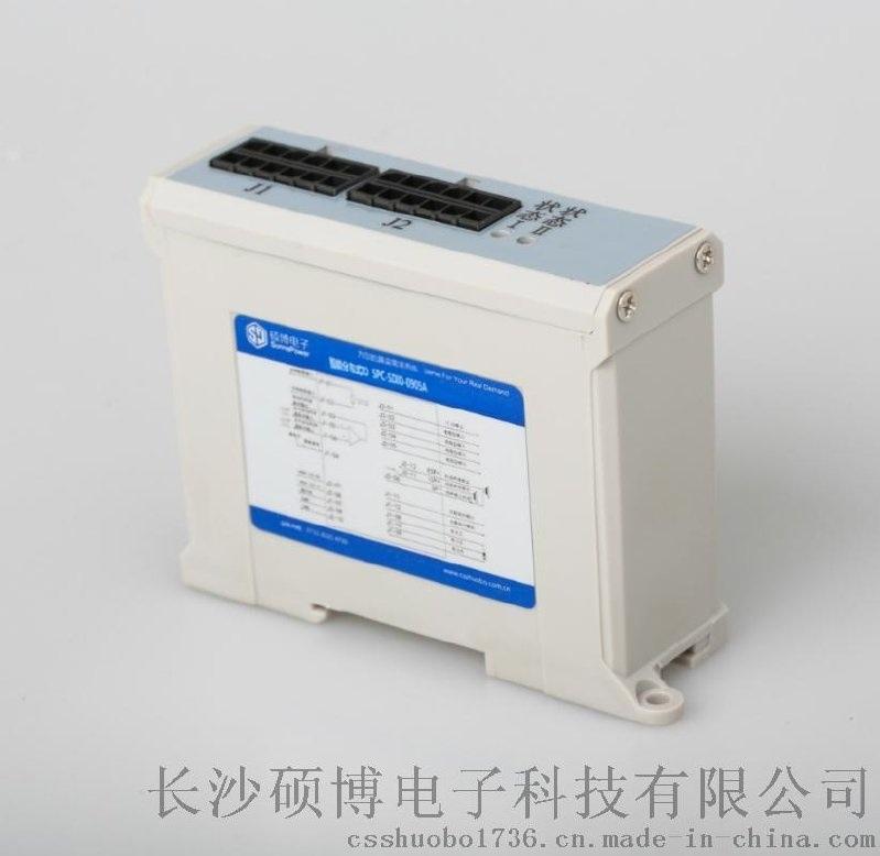 硕博电子宽电压品质可靠14点智能分布式IO