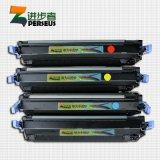 进步者硒鼓 兼容 HP CB400A CB401A CB402A CB403A 硒鼓 适用惠普 CP4005/CP4005dn/CP4005n打印机