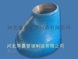 合金钢同心、偏心异径管  高压合金钢大小头
