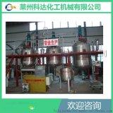 攪拌機 塗料攪拌罐3000L 萊州科達化工機械