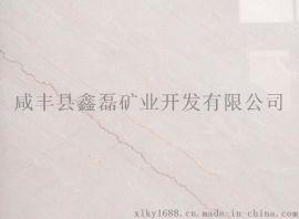 厂家直销米黄大理石【自有矿山,货源稳定】安琪米黄加州米黄石材