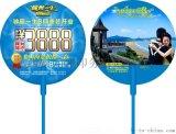 漢中廣告扇製作廣告宣傳扇子印刷廣告扇定做廠家直銷