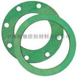JB/T4704-2000耐油無石棉橡膠墊片