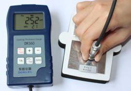 钢铁上电镀层镀锌铬厚度检测仪多少钱一台