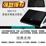 ktv点歌_点歌软件_点歌机价格_推荐K&G点歌机