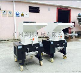 东莞塑料粉碎机//400塑料粉碎机